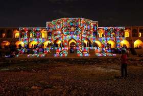 Beautification plans to develop in Isfahan