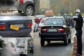 اعمال قانون خودروهای فاقد معاینه فنی توسط دوربینها دچار خطا است