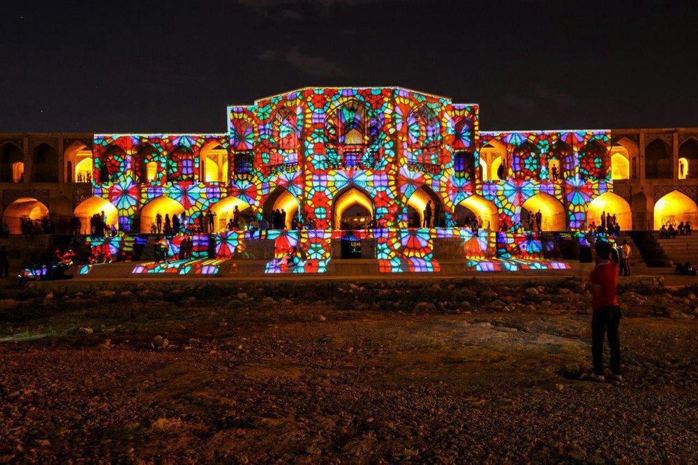 Isfahan more beautiful than ever