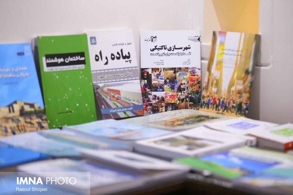 نمایشگاه کتاب اصفهان زیر ذره بین