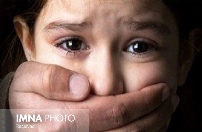 آزار جنسی کودکان در قانون دیگر تابو نیست