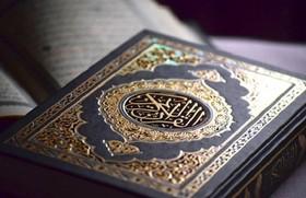 صنایع دستی قرآنی در نقشخانه هنرهای سنتی