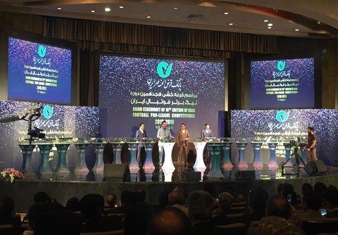 رسمی؛ قرعهکشی لیگ برتر فوتبال در مشهد