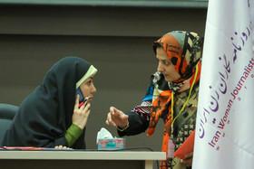 نخستین کنگره سراسری انجمن روزنامه نگاران زن ایران