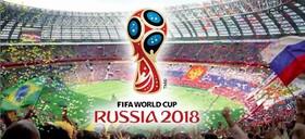 پخش بازیهای تیم ملی فوتبال ایران در جام جهانی از تلویزیونهای شهری مشهد