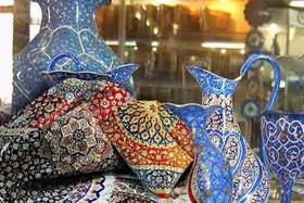 برگزاری مسابقه عکاسی با محوریت صنایع دستی