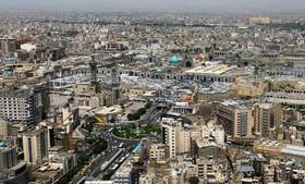 جمعآوری تابلوهای غیرمجاز بانکها و موسسات مالی و اعتباری در مشهد