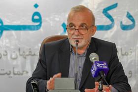 نشست خبری نماینده مجلس شورای اسلامی آقای فولادگر
