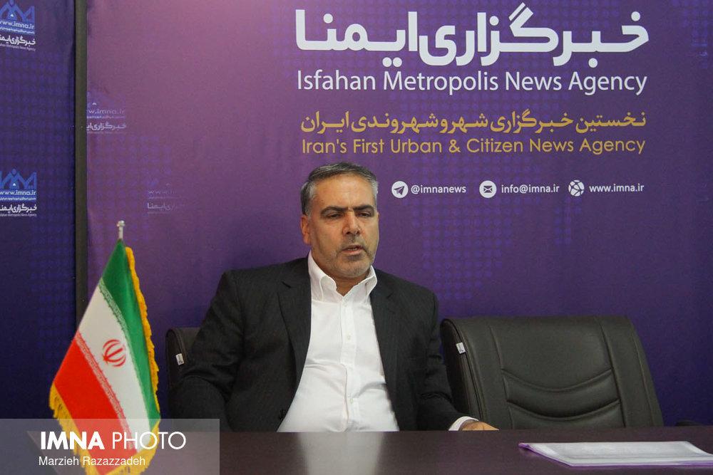 آغاز فرآیند تعالی سازمانی در پایانههای مسافربری اصفهان