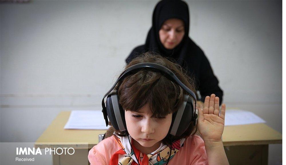 طرح سنجش آمادگی تحصیلی ۹۰ هزار نوآموز در اصفهان آغاز می شود