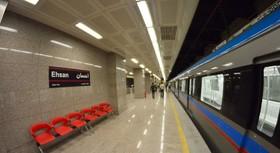 خط یک مترو شیراز با چهار ایستگاه دیگر تکمیل میشود