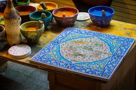 Isfahan; Cradle of Arts