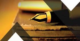 کنفرانس بینالمللی مطالعات زبان، ادبیات و فرهنگ برگزار میشود