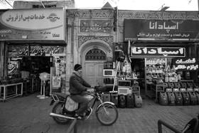 Taleghani Street in a grey glance