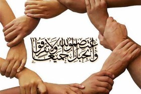 وحدت و اتحاد مسلمانان نقطه ضعف دشمنان است
