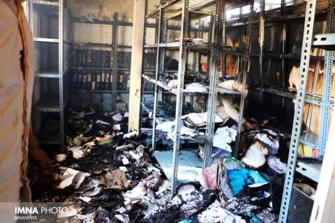آتش سوزی بیمارستان  زهرای مرضیه