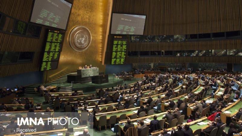 مجمع عمومی سازمان ملل ۶ قطعنامه ضد رژیم صهیونیستی تصویب کرد