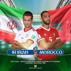 فوتبال به وقت غرور/ یوز های ایرانی پنجه در پنجه شیر های مراکشی