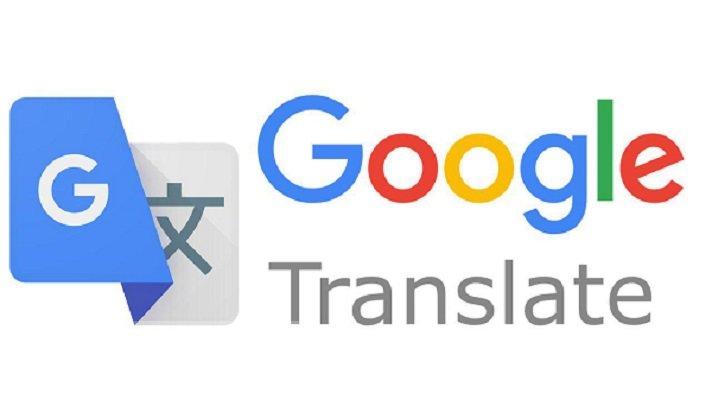 سایه سیاست بر مترجم گوگل