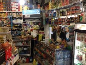 عجیب ترین مغازه دنیا در ایران!