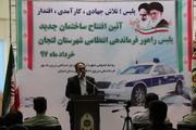 آیین افتتاح ساختمان جدید پلیس راهور شهرستان لنجان