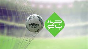 چهارباغ به وقت جام جهانی
