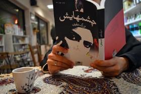 سرانه مطالعه کودکان اصفهانی دو برابر شده است