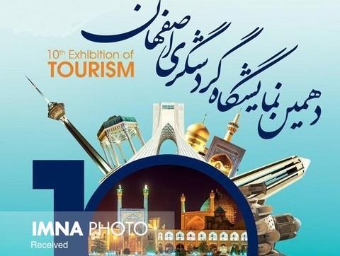 ابوطالبی: ایران را باید دید