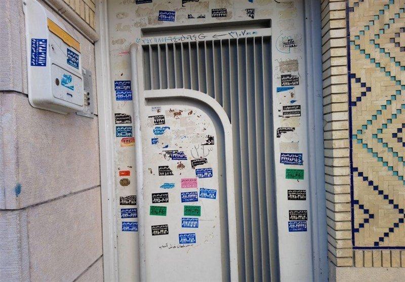 انسداد بیش از ۲۳۲ شماره تلفن تبلیغات غیرمجاز در شهر