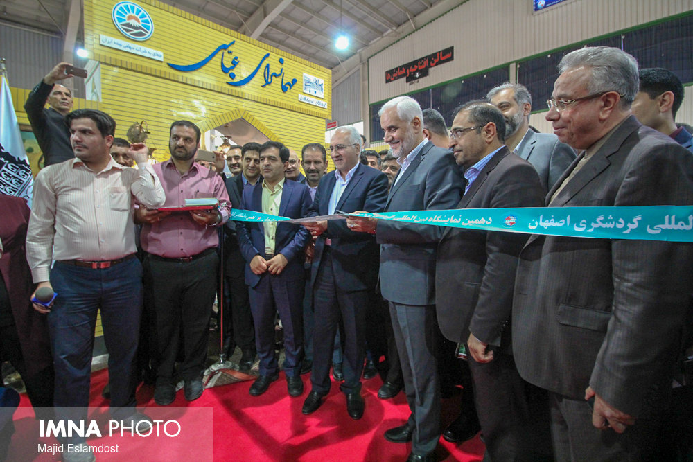 Strengthening tourism industry a need in Isfahan