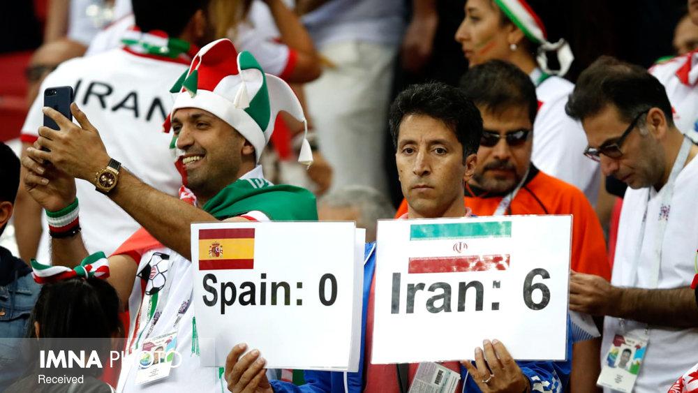 ایران بازنده سربلند