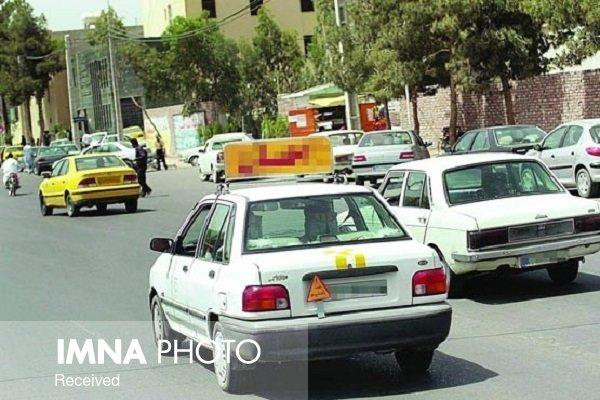 تعطیلی آموزشگاههای رانندگی اصفهان
