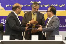 نشست خبری سازمان فرهنگی،اجتماعی و ورزشی شهرداری اصفهان