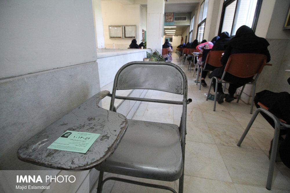 انتخاب رشته دکتری تخصصی ۱۴۰۰ دانشگاه آزاد آغاز شد