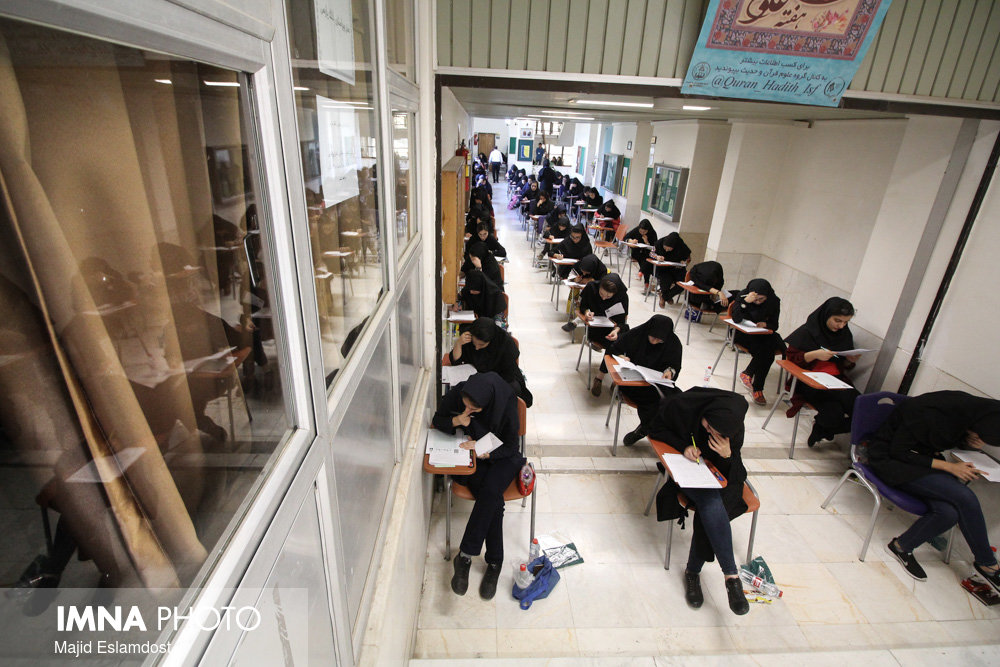 کاهش ۱۲۰ هزار نفری داوطلبان آزمون ارشد امسال