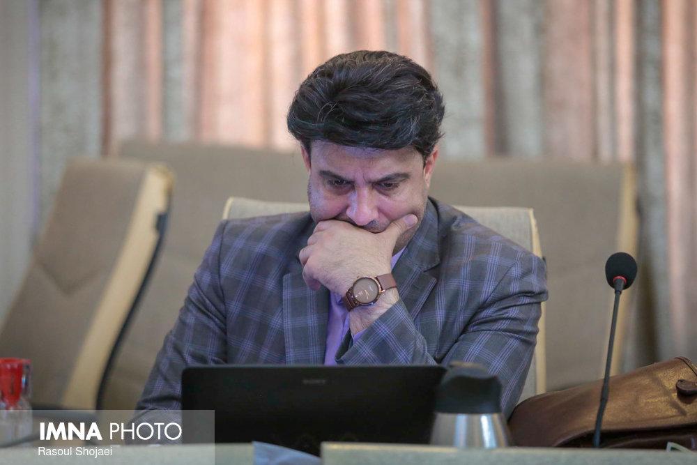 بررسی و تصویب تفریغ بودجه ۹۷ اصفهان با ادبیات متفاوت