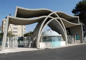 دانشگاه علوم پزشکی اصفهان  بادانشگاه های آلمانی زبان همکار شد