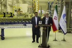عملیات اجرایی فرآیند تولید UF۴ در مجتمع UCF اصفهان آغاز شد