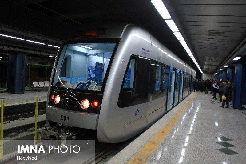 متروی مشهد تا عید فطر تعطیل میماند