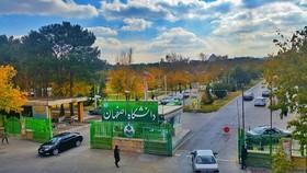 رشد صد درصدی دانشجویان خارجی دانشگاه اصفهان