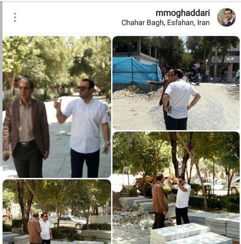مهدی مقدری