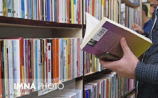 کتاب در بنبست