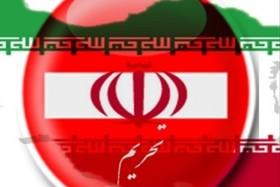 مقابله حقوقی با آمریکا قدرتی می خواهد که ایران ندارد