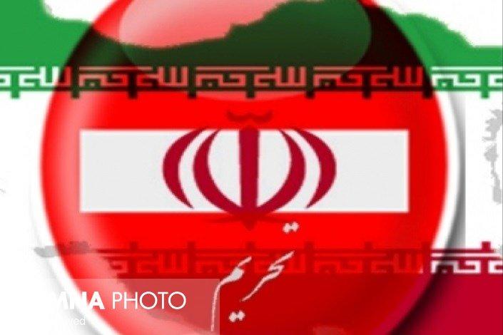 جزئیات سند ۶ صفحهای آمریکا درباره تحریم تسلیحاتی ایران