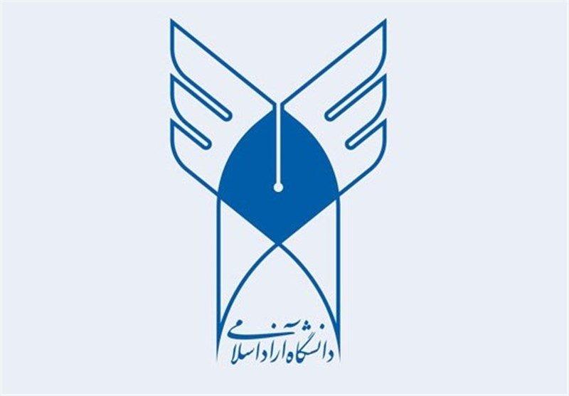 استقرار هشت هسته فناوری در مرکز رشد دانشگاه آزاد اسلامی واحد شاهینشهر