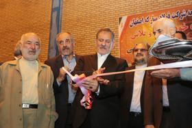 افتتاح طرح توسعه فولاد سازی با حضور جهانگیری