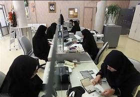 برخی تاکیدات در زمینه حجاب در ادارات نتیجه عکس دارد