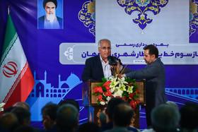 بهره برداری رسمی از فاز سه خط یک مترو اصفهان