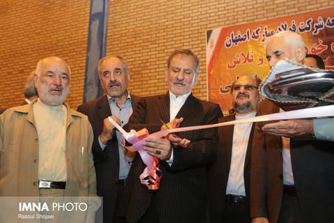 سفر جهانگیری به اصفهان