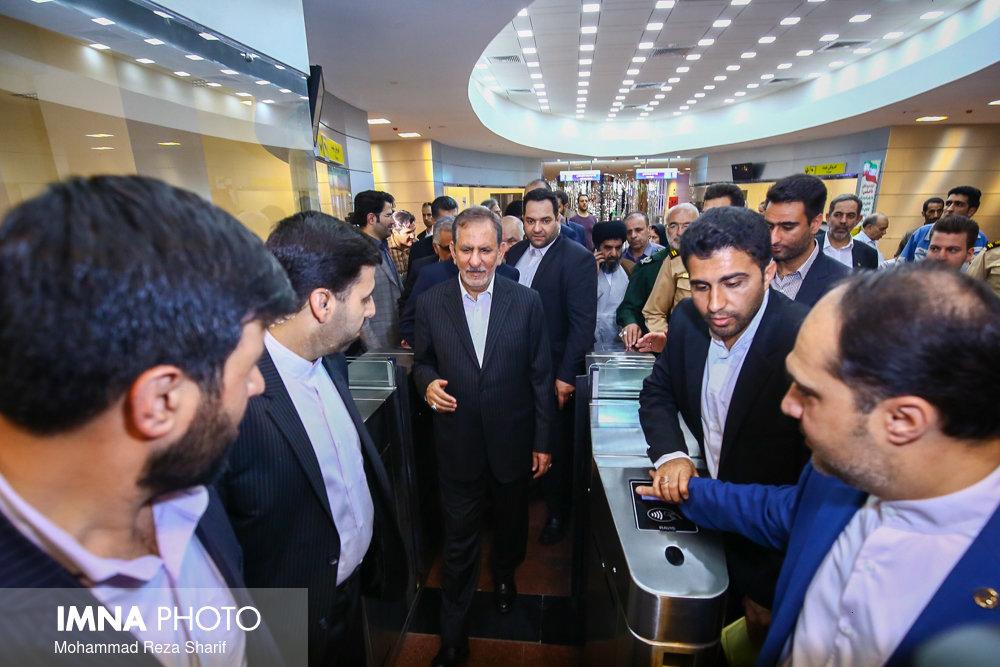 Isfahan's new subway line opened